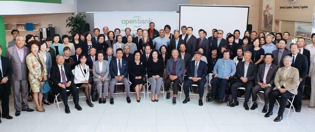 오픈뱅크와 오픈청지기재단, 2017 오픈청지기 프로그램 수혜단체 62곳 선정
